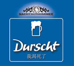 coverdurscht1